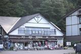 蔦温泉 敷地内の土産物屋