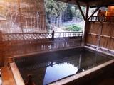 女性浴室 露天風呂3