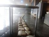 3千手温泉 浴室2-3