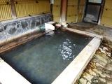 男性 露天風呂2