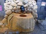 温泉街 太閤泉