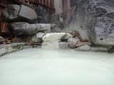 峡雲荘 浴室 女性露天風呂湯口2