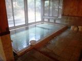 3 奥那須 幸の湯4 浴室2内湯