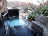 新館 浴室 露天風呂
