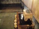 蔦温泉 男性泉響の湯 洗い場