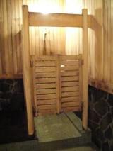 蔦温泉 男性泉響の湯 シャワー