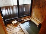 浴室棟 家族湯浴室