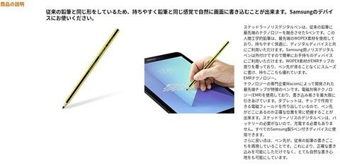 S Pen 2