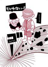 【僕のかみじょーマンガ】:100話(編集)