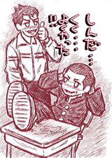 【僕のかみじょーマンガ】:106話