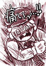 【僕のかみじょーマンガ】:91話