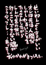 【僕のかみじょーマンガ】:73話