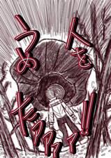 【僕の霊かみじょーマンガ】:223話