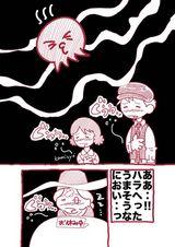 【僕のかみじょーマンガ】:35話