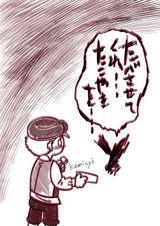 【僕のかみじょーマンガ】:71話(完全版)