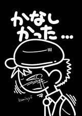 【僕のかみじょーマンガ】:164話