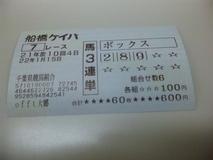 SBSH0395