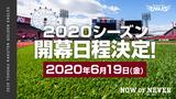 2005253