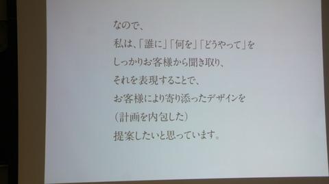 DSC01862