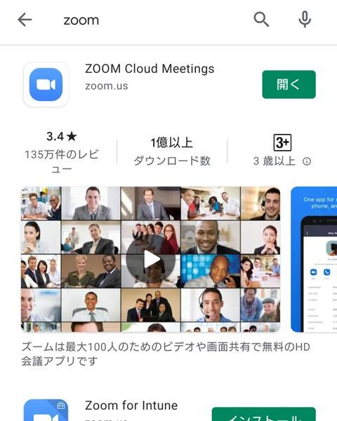 Screenshot_20201109-211203