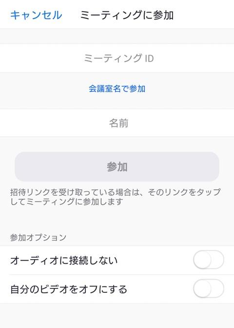 Screenshot_20201109-214812