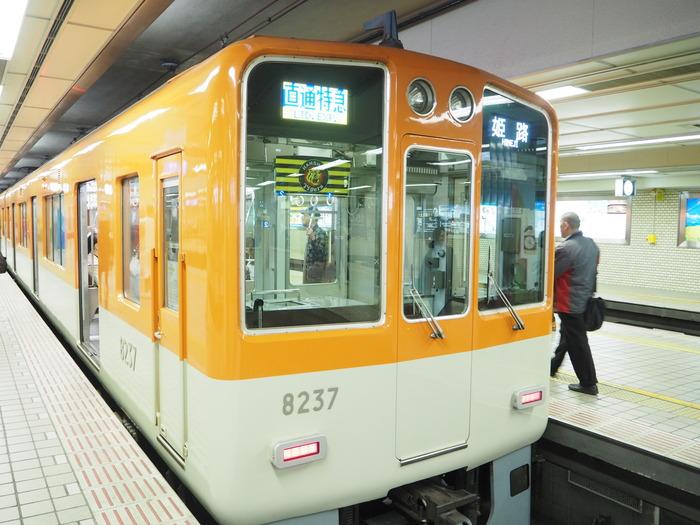 PA250168