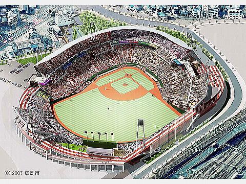 stadium_hiroshima1