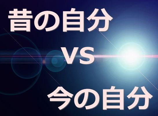 photo_versus