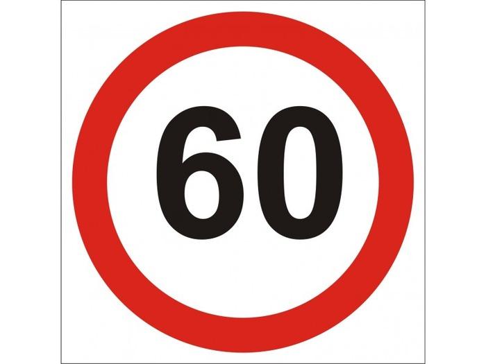 法定速度「時速60kmやで~」←まあわかるわ