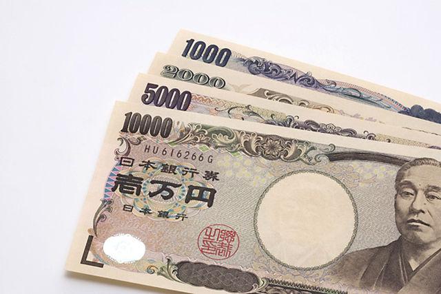 子供の頃の一万円=今の百万円
