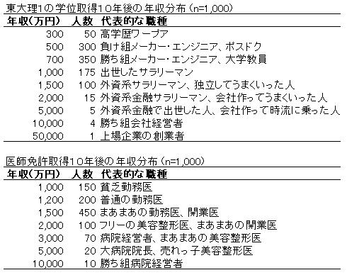 952e8704[1]