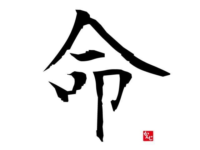 TokyoFm_1GEuVige9u_1