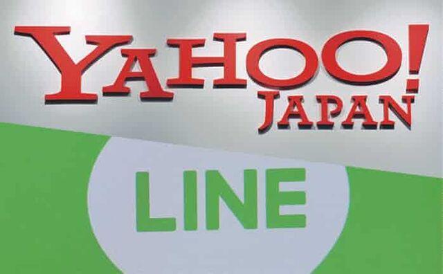 【速報】ヤフーとLINEが経営統合決定!合併後の社名を募集中