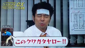 彡(゚)(゚)「?」(ガチャ) シザーマン「!!!」シュバババ(ハサミを刻む音)