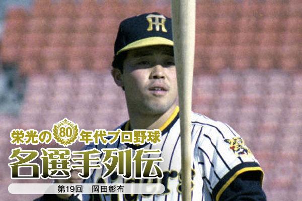 baseball111111_1_title