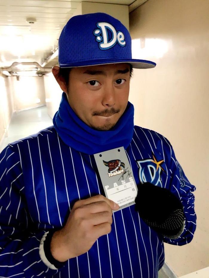 最近De宮崎が可愛く見えてしょうがないんやけど