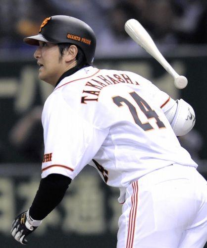takahashiyoshinobu1