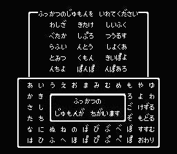 10133748984