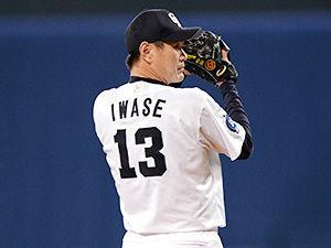iwase-seat2