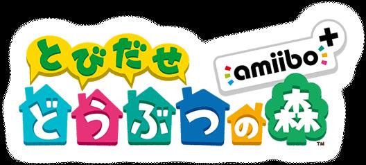 三大マッマが没頭するゲーム「どう森」「ぷよぷよ」「シムシティ」