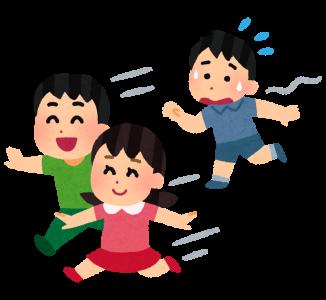 kids_oitekibori-e1481773923697