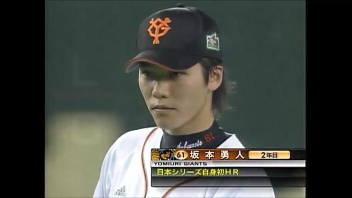 坂本勇人(19)出塁率.297 OPS .650←これ