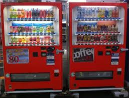ワイ「自販機に180円の飲み物か…230円出して買おか」