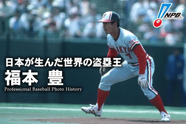 fukumoto_main