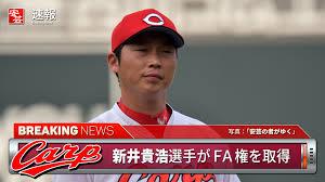 広島・新井貴浩さん、歴代併殺打ランキング8位タイに