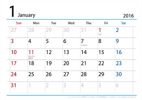 calendar-newsim-a4y-2016-1