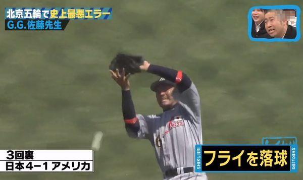 プロ野球の守備で一塁手が軽視される理由www