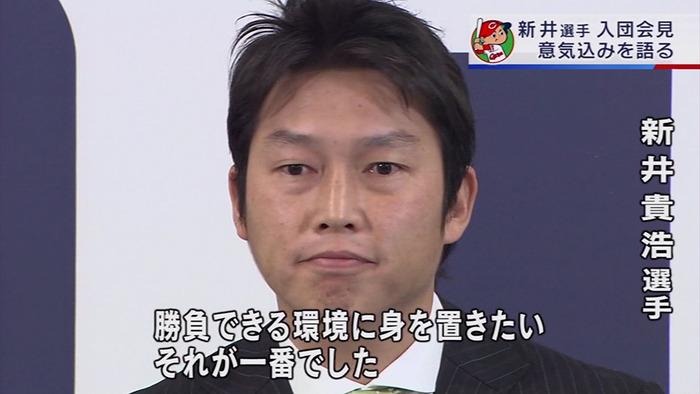 新井貴浩にお前らが勝ってるところ:非常識@なんJ