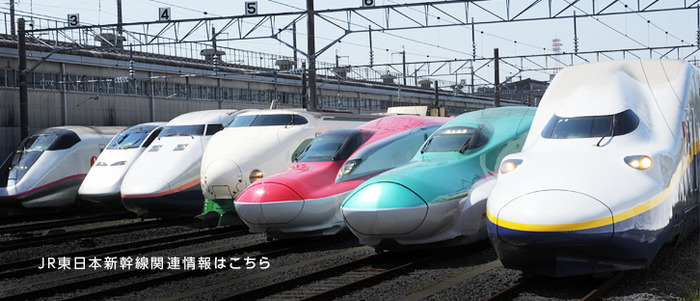 新幹線で「すいません座席倒します」←これに拒否権は無いという風潮