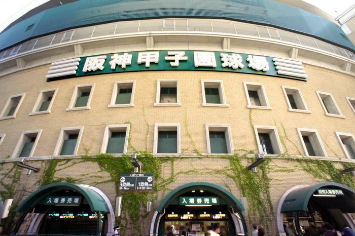 Hanshin_Koshien_Stadium2